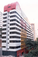 Our Headquarters in Stone Nullah Lane completed in 1987