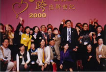 50th Anniversary Celebration November, 2002
